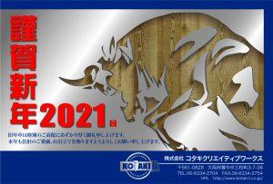2021_KCW_D